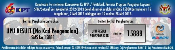 20120712-060433.jpg