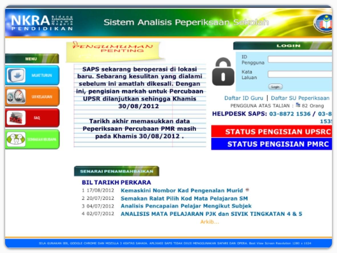 20120824-231459.jpg