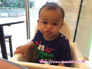 Baby Dzar 9 bulan