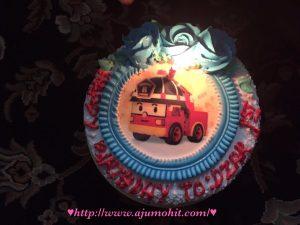 Happy birthday Baby Dzar