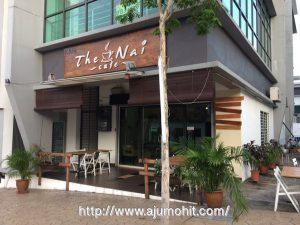 Hidangan menu udang galah di The Nai Cafe, Shah Alam