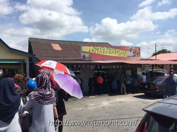 Mengidam Kuih Keria Antarabangsa Melaka