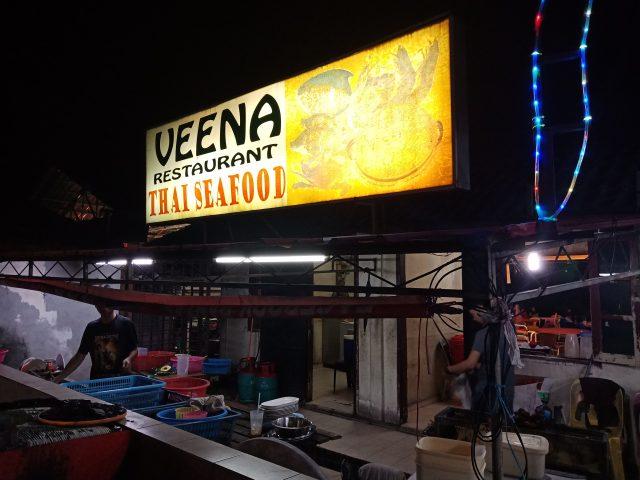 Veena Restaurant, Langkawi, makanan laut