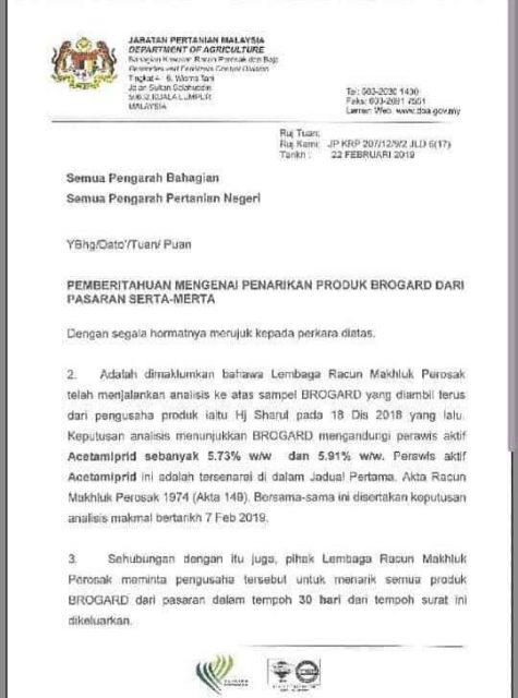 Kenyataan dari Jabatan Pertanian malaysia berkenaan kandungan Brogard