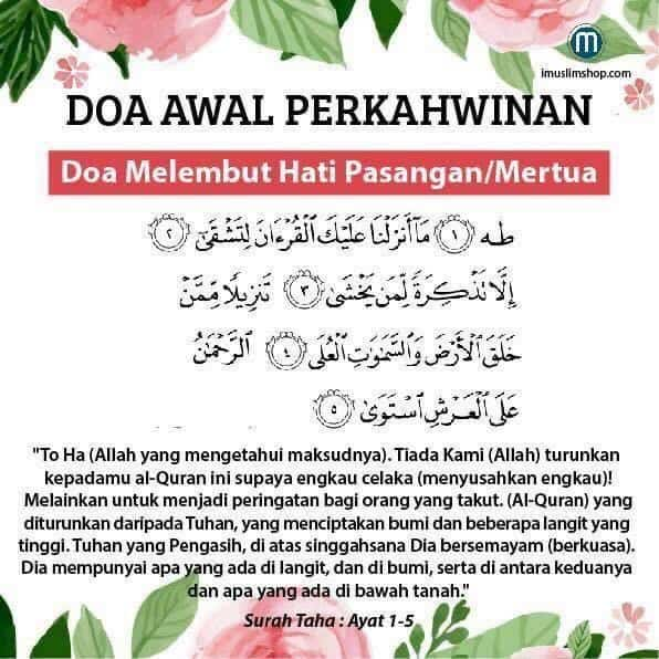 doa suami isteri, doa awal perkahwinan, doa lembutkan hati mertua, doa lembutkan hati suami isteri